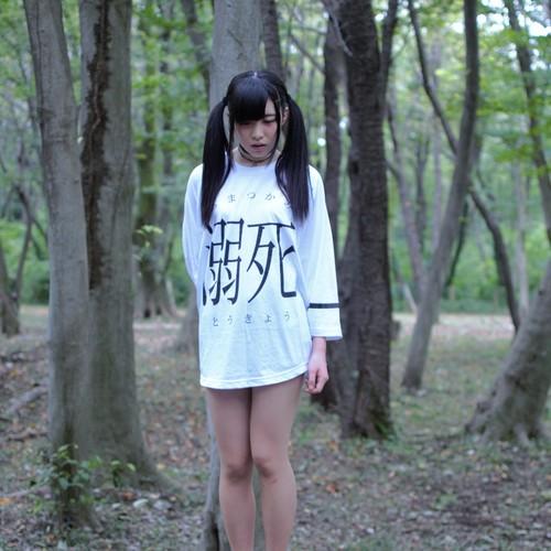 <p>5,940円(税込)</p>
