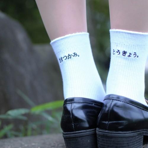 <p>1,944円(税込)</p>