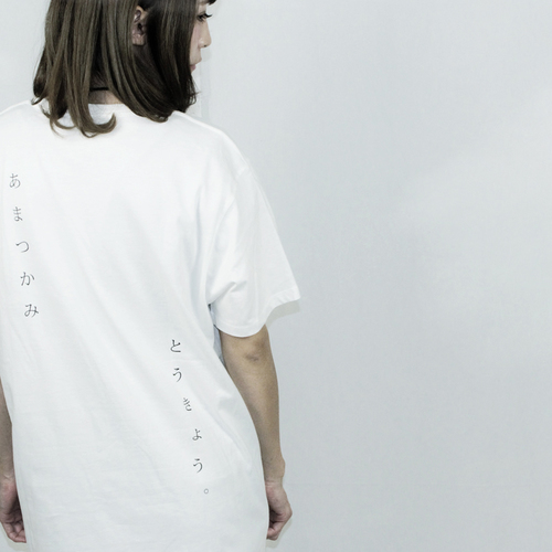 <p>5,670円 (税込)</p>