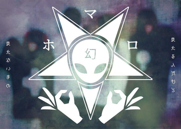 新ブランド「幻-まほろ-」誕生。